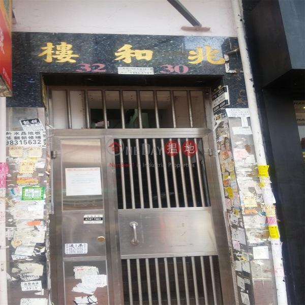 兆和樓 (Shiu Wo House) 荃灣東|搵地(OneDay)(1)