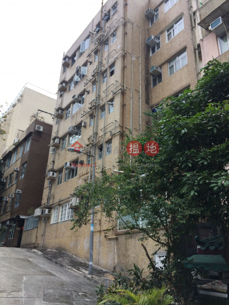 怡景苑 (Greenview Court) 堅尼地城|搵地(OneDay)(3)