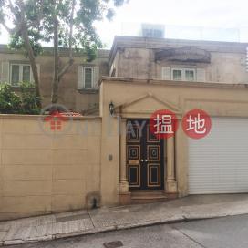 布思道8號,渣甸山, 香港島