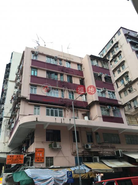耀錦大樓 (Yiu Kam Building) 深水埗|搵地(OneDay)(2)
