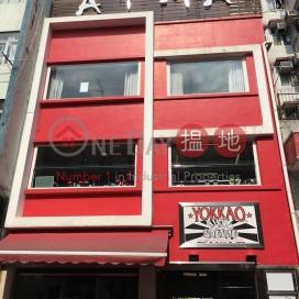12B Yan Hing Street,Tai Po, New Territories