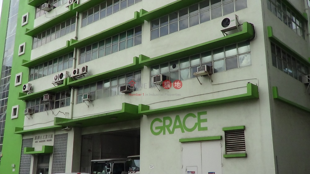 Grace Industrial Building (Grace Industrial Building) Fanling|搵地(OneDay)(3)