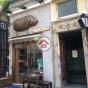 太山樓 (Tai Shan House) 西區太平山街32-34號|- 搵地(OneDay)(3)