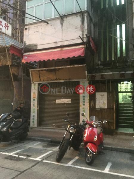 榮光街1號 (1 Wing Kwong Street) 土瓜灣 搵地(OneDay)(2)