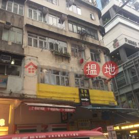 白加士街89號,佐敦, 九龍