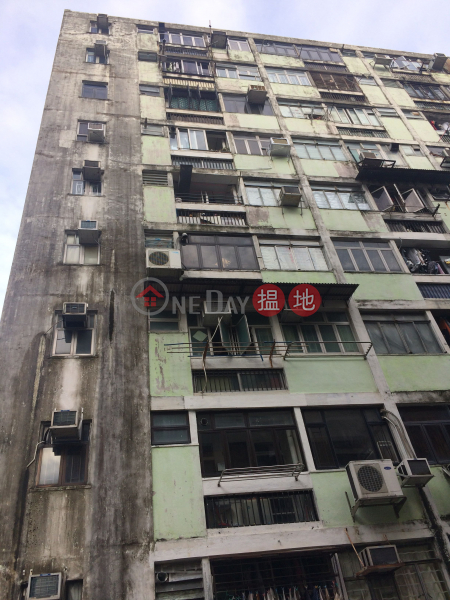 大坑西新邨民安樓 (Man On House, Tai Hang Sai Estate) 石硤尾|搵地(OneDay)(2)