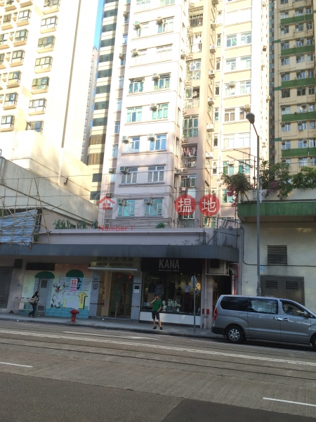 Nan Hai Mansion (Nan Hai Mansion) Kennedy Town|搵地(OneDay)(3)