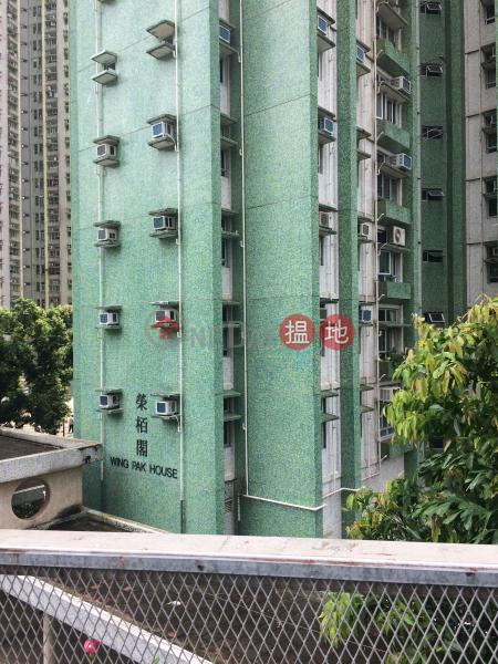 Wing Pak House (Block F) Hong Pak Court (Wing Pak House (Block F) Hong Pak Court) Lam Tin|搵地(OneDay)(1)