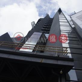Hong Kong Arts Centre,Wan Chai, Hong Kong Island