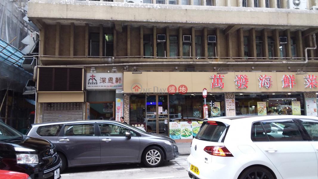 Sham Tsung Court (Sham Tsung Court) Sham Shui Po 搵地(OneDay)(2)