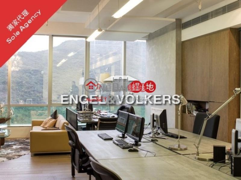 HK$ 1,780萬-南匯廣場|南區|Southmark