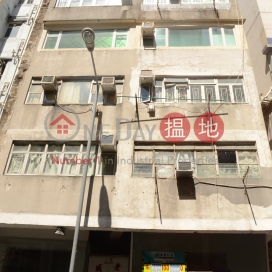 75A Hollywood Road|荷李活道75A號