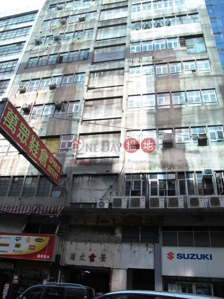 景雲工廠大廈 (King Wan Industrial Building) 觀塘|搵地(OneDay)(2)