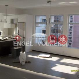 跑馬地4房豪宅筍盤出售|住宅單位|意廬(Igloo Residence)出售樓盤 (EVHK30932)_0