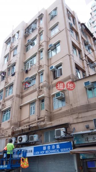 定富樓 (Ting Fu Street) 牛頭角 搵地(OneDay)(1)