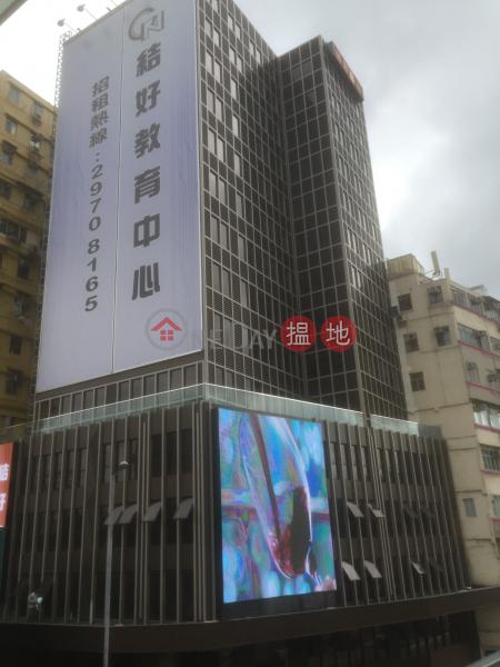 華懋紅磡商業中心 (Chinachem (Hung Hom) Commercial Centre) 紅磡|搵地(OneDay)(3)