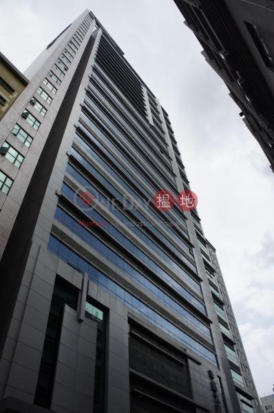 卓匯中心 (Excel Centre ) 長沙灣|搵地(OneDay)(3)