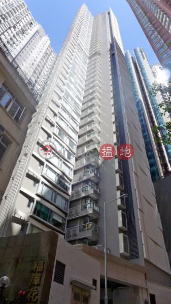 Seymour | Please Select Residential Sales Listings HK$ 55M
