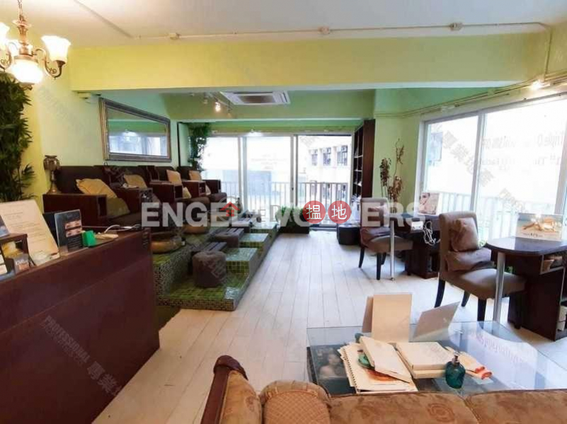 Property Search Hong Kong | OneDay | Residential, Rental Listings 1 Bed Flat for Rent in Soho