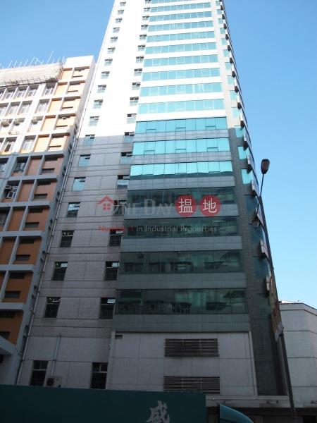 仁興工業大廈 (Yan Hing Industrial Building) 觀塘|搵地(OneDay)(5)