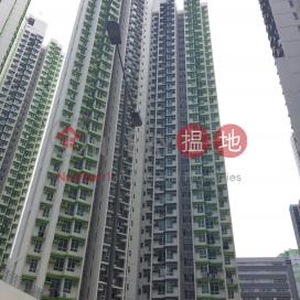 Sheung Chui Court,Tsuen Wan East, New Territories