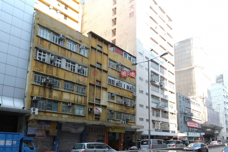 中懋工業大廈 (Jone Mult Industrial Building) 觀塘|搵地(OneDay)(5)