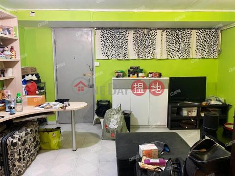 Po Lam Estate, Po Kan House Block 6 | 2 bedroom Low Floor Flat for Sale|Po Lam Estate, Po Kan House Block 6(Po Lam Estate, Po Kan House Block 6)Sales Listings (XGXJ615401238)_0