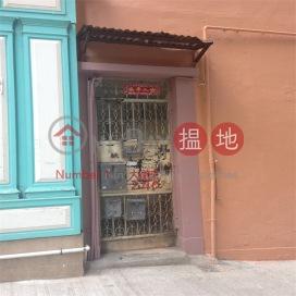 皇后大道東240號,灣仔, 香港島