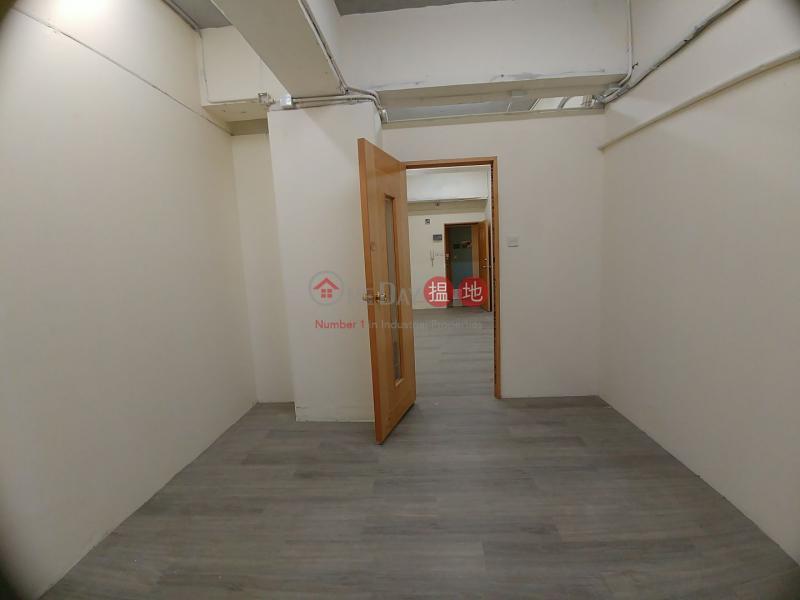 Fat Lee Industrial Building, Middle, Industrial, Rental Listings HK$ 6,300/ month