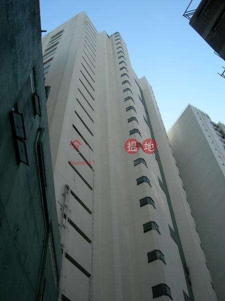 聯合貨運中心 (Allied Cargo Centre) 荃灣東 搵地(OneDay)(1)