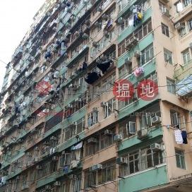 仁德大廈,北角, 香港島