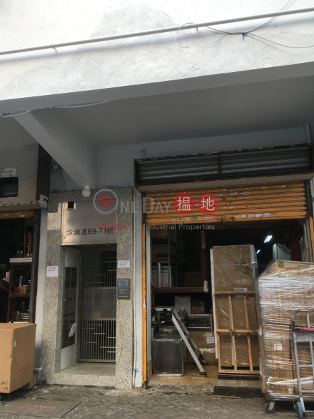 71 SA PO ROAD (71 SA PO ROAD) Kowloon City|搵地(OneDay)(3)