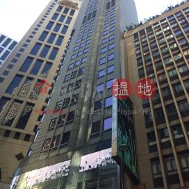 Hing Wai Building|興瑋大廈