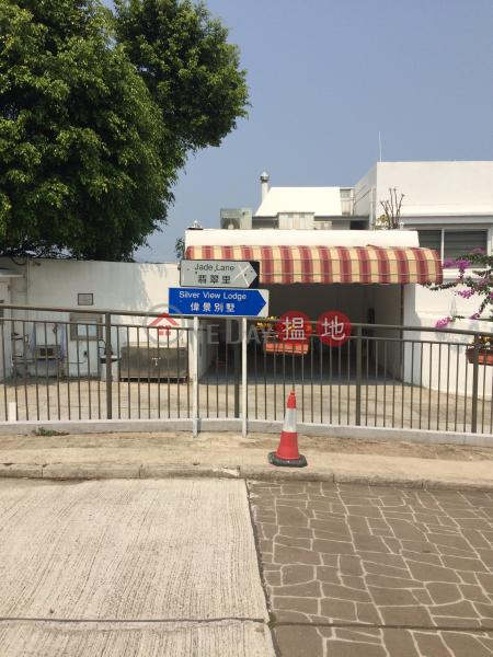 碧湖別墅 A座 (Block A Lakeside Villa) 清水灣|搵地(OneDay)(1)