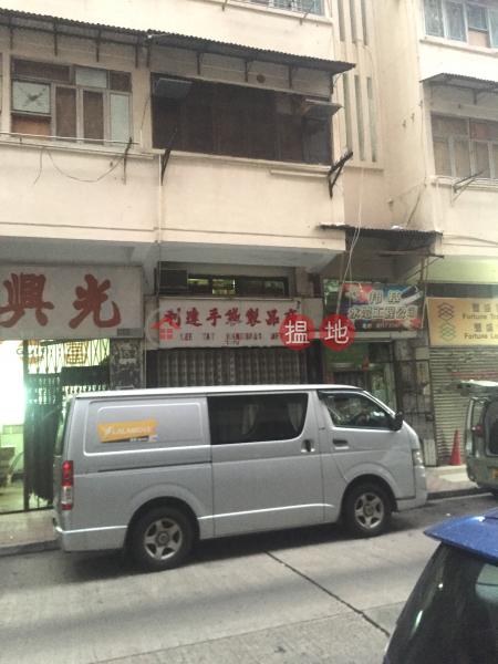 榮光街36號 (36 Wing Kwong Street) 紅磡 搵地(OneDay)(3)