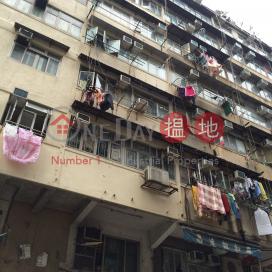 255 Tai Nan Street|大南街255號