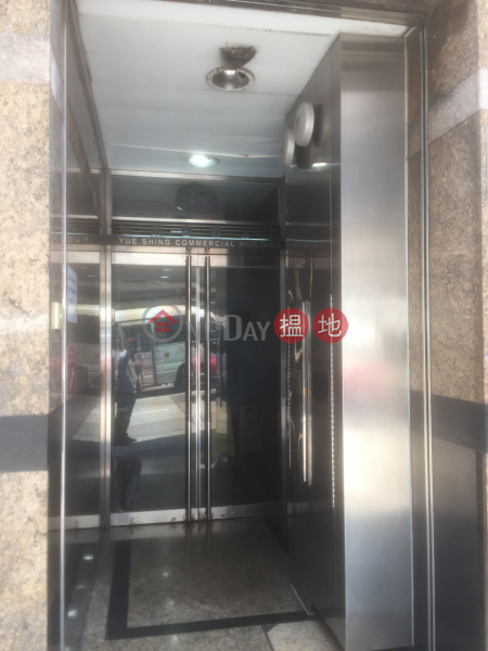 Yue Shing Commercial Building (Yue Shing Commercial Building) Central|搵地(OneDay)(2)
