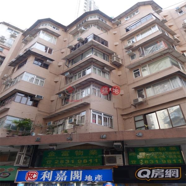 Hiap Teck Mansion (Hiap Teck Mansion) Happy Valley 搵地(OneDay)(2)
