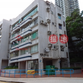 Hong Kong Garden Phase 3 Block 15|豪景花園3期15座