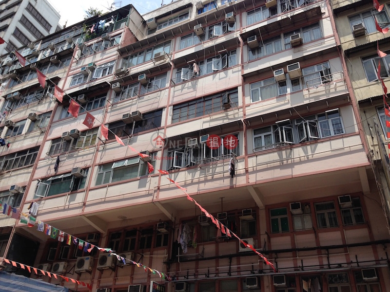 126-128 Temple Street (126-128 Temple Street) Yau Ma Tei|搵地(OneDay)(1)