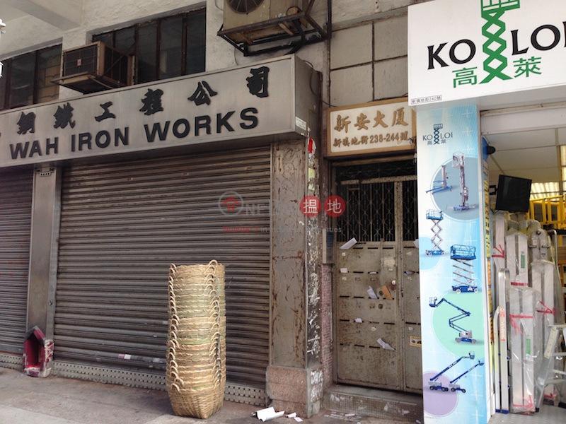 238-244 Reclamation Street (238-244 Reclamation Street) Mong Kok|搵地(OneDay)(1)