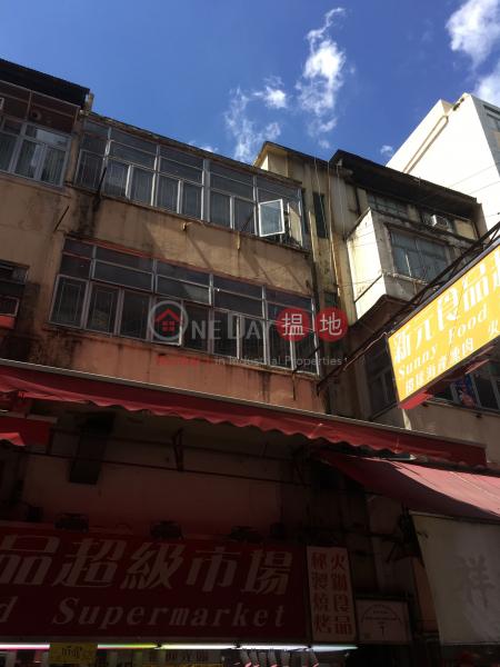 22 Yuen Long New Street (22 Yuen Long New Street) Yuen Long|搵地(OneDay)(1)