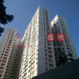 Ap Lei Chau Estate - Lei Ning House,Ap Lei Chau, Hong Kong Island
