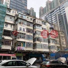 179E KOWLOON CITY ROAD|九龍城道179E號