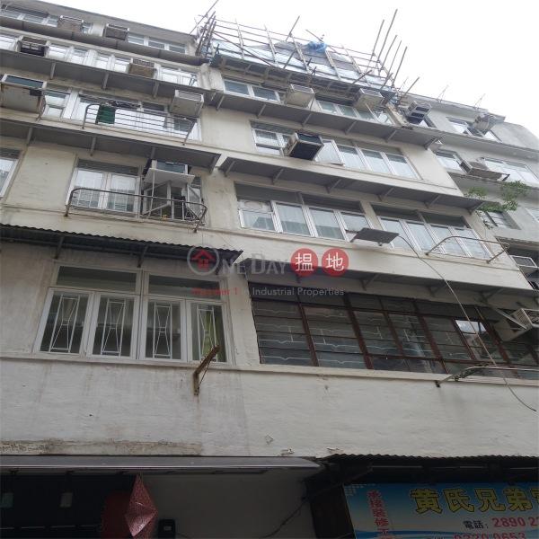 京街16C-16D號 (16C-16D King Street) 銅鑼灣|搵地(OneDay)(4)