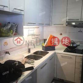 South Horizons Phase 2, Mei Hay Court Block 18 | 2 bedroom Low Floor Flat for Rent|South Horizons Phase 2, Mei Hay Court Block 18(South Horizons Phase 2, Mei Hay Court Block 18)Rental Listings (QFANG-R69469)_3