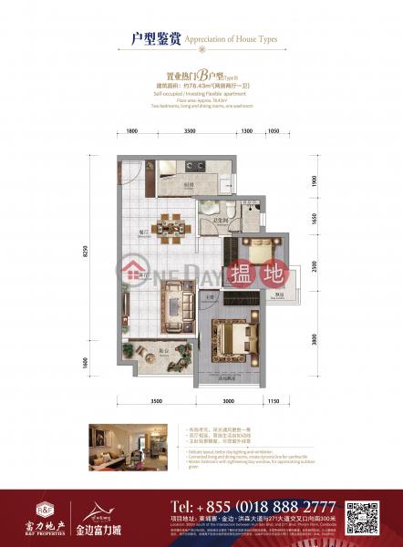 R&F City (R&F City) Phum Prek Ta Long|搵地(OneDay)(3)