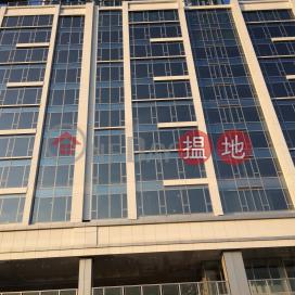 2 Bedroom Flat for Rent in Sham Shui Po Cheung Sha WanCullinan West II(Cullinan West II)Rental Listings (EVHK93161)_0