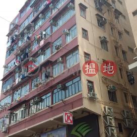 Tung Pik Building,Mong Kok, Kowloon