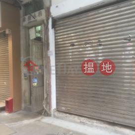 23 Hong Keung Street,San Po Kong, Kowloon